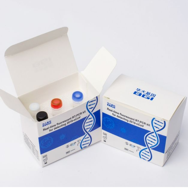COVID-19 RT-PCR Detection Kit