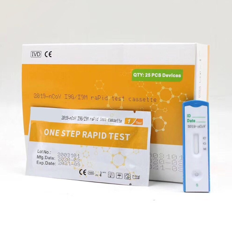 2019-nCoV IgMIgG Antibody Combo Test Kit (Colloidal Gold)